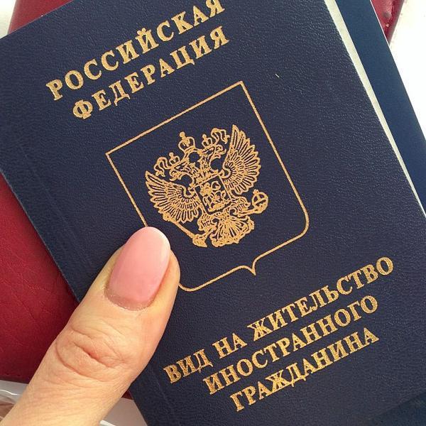Если Кредиты по виду на жительство в москве собиралась связываться